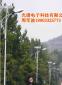 供应陕西新农村建设太阳能路灯