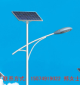 厂家直销新农村建设太阳能路灯