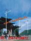 湖南湘阴/平江/华容太阳能路灯厂家/农村太阳能LED路灯批发