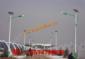 湖南张家界/慈利/桑植县太阳能路灯浩峰照明厂家直销经济实惠